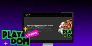 Playdom online casino
